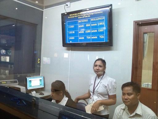 ヤンゴン空港の両替所